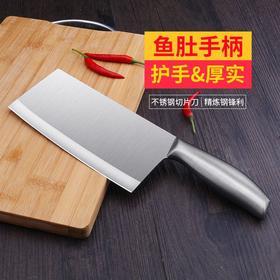 好厨不锈钢菜刀30cm|坚固耐用 刀刃锋利 厚实护手【日用家居】