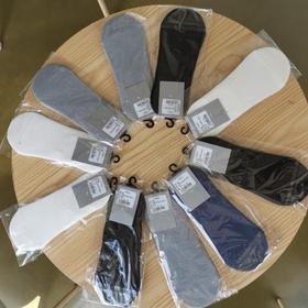 【每日秒杀】18.9元秒杀10双经典男袜 高品质莫代尔透气(黑白灰蓝颜色随机)