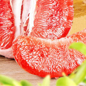 【福建·平和琯溪红心蜜柚】应季水果 颗粒饱满 肉质紧致 酸甜可口 清爽多汁 现摘现发  老少皆宜