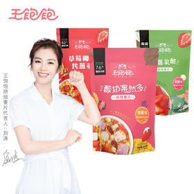 王饱饱水果多多烤燕麦220g/袋