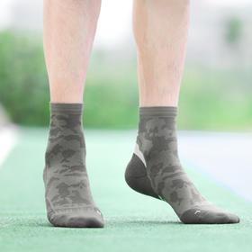 悍将劲跑系列跑步袜 | 能跑马拉松的装备袜,运动员都在穿