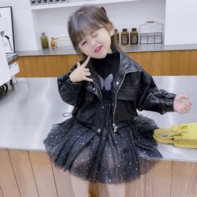 【寒冰紫雨】俏皮可爱可立领可翻领童装皮衣外套 单款网纱裙子 分加厚加绒网纱裙子  CCCHZ300121