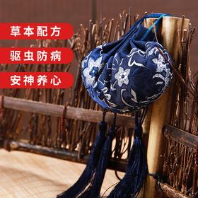 【孙大夫】古法香囊:艾绒、白芷、丁香-自营产品