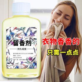 【清仓特价 不退不换】PDD-BHJJ191025(宝和家居)新款多用途水溶性香薰精油TZF