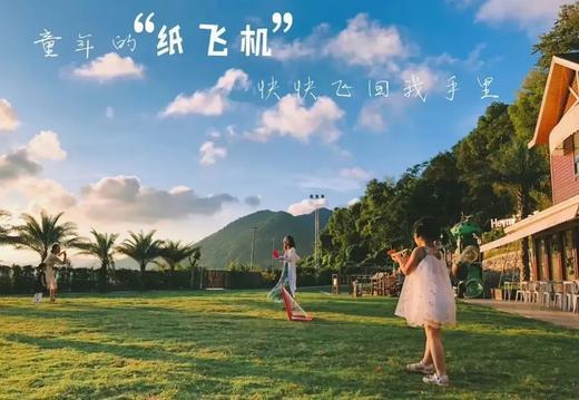 【宁波•象山】海米木木亲子庄园海景双房别墅包栋 自由行套餐 商品图2