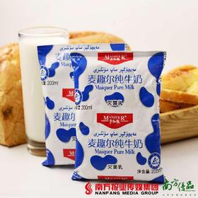 【珠三角包邮】新疆 麦趣尔纯牛奶 200ml*16袋/箱(10月5日到货)