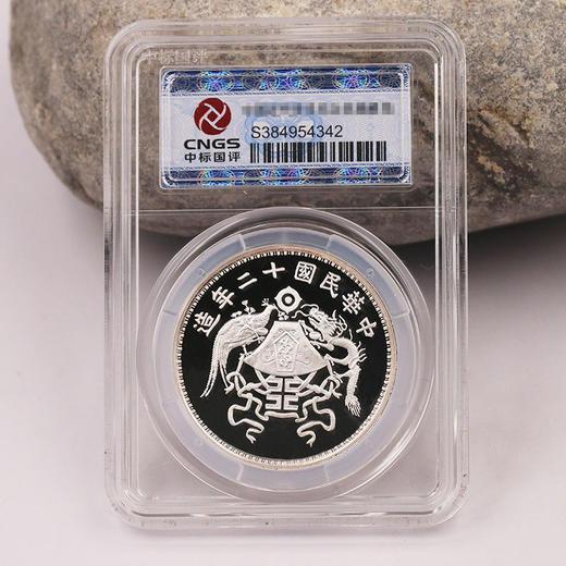 货币典藏·复刻银元 商品图3