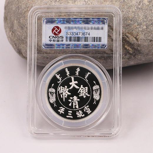 货币典藏·复刻银元 商品图4
