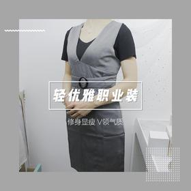 【9.9!】捡漏时尚工作服两款 尺码不多拍完为止【灰色款无内搭】