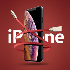苹果锌合金带灯编织数据充电线 1.2米
