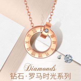 简约欧美风经典款环环相扣合金镶钻钻石吊坠钻石项链女
