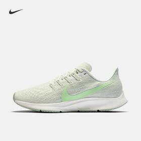 【特价】Nike耐克 Air Zoom Pegasus 36 女款跑步鞋