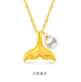 足金时尚鱼尾黄金吊坠百搭珍珠K金项链女美人鱼套链
