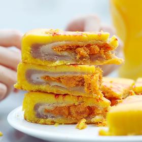味BACK那么大月饼 | 比盘子还大,能和家人一起赏月分享