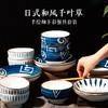 【为思礼】「日式手绘瓷器餐具」16件套日式和风千叶草手绘餐具套装 盘子/碗 商品缩略图0