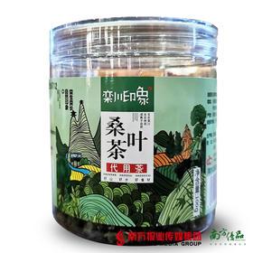 【全国包邮】栾川印象 桑叶茶 100g/罐 (72小时内发货)