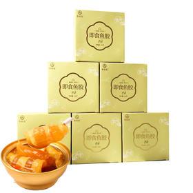 参和家即食花胶红枣藜麦150g*6