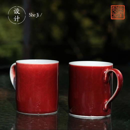 长物居 长窑制器霁红马克杯暖心水杯 商品图1