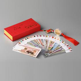 中国福外币礼盒