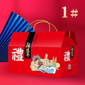 4种手提礼盒2号可装3-4袋麻花,1号和5号可装3-5袋麻花,6号可装5-6袋麻花