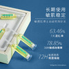 水漾多效修护冷凝胶急救修护 泛红刺痛 99/盒  138/2盒(限时抢购) 商品缩略图0