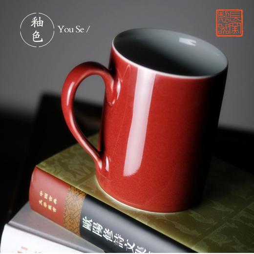 长物居 长窑制器霁红马克杯暖心水杯 商品图0