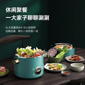 """全新升级换代 为厨房添新颜 CIH 多功能电蒸锅 美味不止于""""蒸"""""""