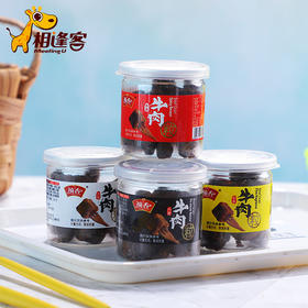 祯香小罐儿童肉酥/海苔肉松