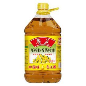 【安全配送】鲁花压榨特香菜籽油5l