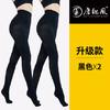 【清仓特价 不退不换】WY新款可外穿防勾丝瘦腿丝袜神器TZF 商品缩略图0