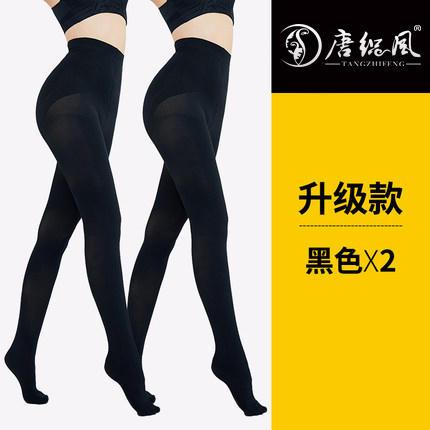 【清仓特价 不退不换】WY新款可外穿防勾丝瘦腿丝袜神器TZF 商品图0
