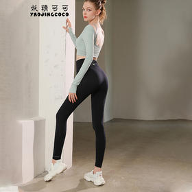 一穿显高显瘦【普拉提分段微压塑形裤】分段微压 苗条显瘦;手托式提拉 告别扁平臀、小肚腩; 高弹舒适 自如伸展