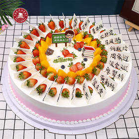 浓浓师生情(教师节蛋糕)