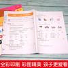 【开心图书】3年级上册统编语文默写+人教数学计算+PEP英语默写+语数英冲刺卷共6册 商品缩略图3