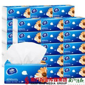 【珠三角包邮】维达 抽取式维达纸面巾三层110抽 18包/提  2提/份 (次日到货)