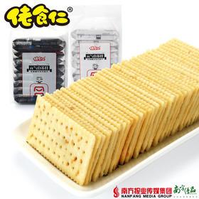 【全国包邮】佬食仁 元气白苏打(淮山味+奶盐味)(72小时内发货)