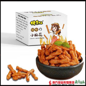【全国包邮】佬食仁 臻味小麻花 400g/箱(72小时内发货)