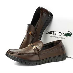 """卡帝乐鳄鱼·男士牛皮乐福鞋   名流都爱的""""懒人鞋"""",穿出腔调男人味"""