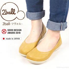 【2Ball】日本制进口丨新款潮鞋丨日系可爱轻便平底鞋丨圆头舒适减震 休闲通勤丨