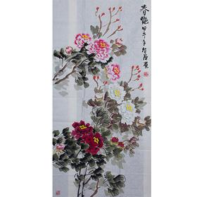 张智强·春艳(137*69)