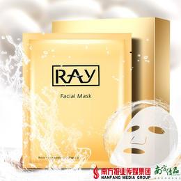 【珠三角包邮】泰国RAY 蚕丝面膜(金色经典版) 35gX10片/盒(次日到货)
