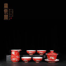 宝瓷林 珐琅彩描金瑞鹤石榴杯6头茶具