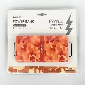 【名创优品】原封10000毫安充电宝