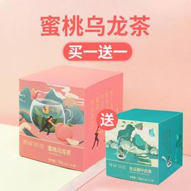 【买一送一,到手20袋】摆普茶园蜜桃乌龙茶袋泡茶干蜜桃乌龙茶三角茶包花茶水果茶包10包装