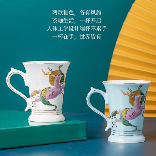 宝瓷林 国潮舞乐玉笠马克杯 商品图1