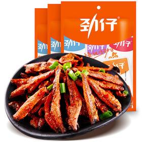 劲仔小鱼混合口味 120g*2盒 12g/包|甄选海鱼 肉质紧实有嚼劲 天然高蛋白【休闲零食】