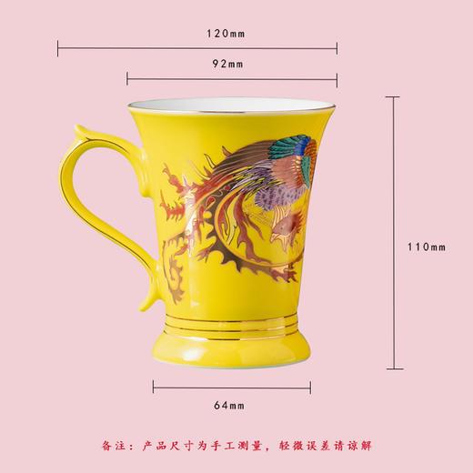 宝瓷林 国潮舞乐玉笠马克杯 商品图2