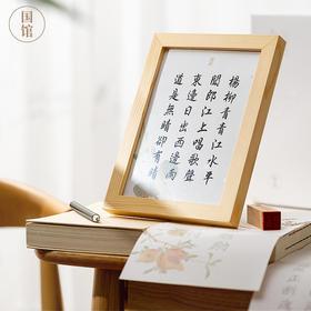 小诗念诗笺礼盒,每日一诗,忘却烦忧,字字倾心