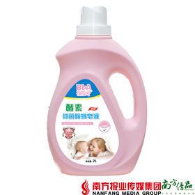 【珠三角包邮】真植 葆葆爱酵素抑菌除螨皂液 2L/瓶 2瓶/份(次日到货)