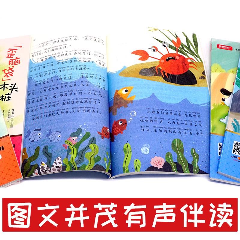 【开心图书】2年级上册快乐读书吧全5册(小鲤鱼+小螃蟹+小房子+歪脑袋+猫)+送古诗词训练+送漫画作文 B 商品图3